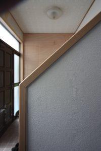 細かい階段手すりの部分も、きっちりきれいです!