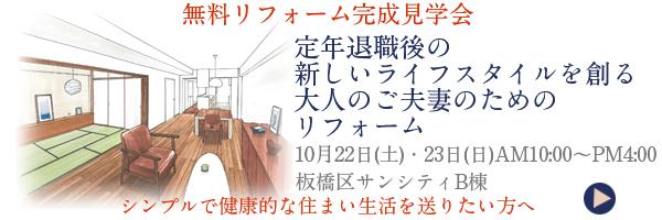 http://suikoubou.co.jp/tour/kengaku20161022